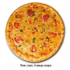 пицца с доставкой и на заказ в архипо осиповке