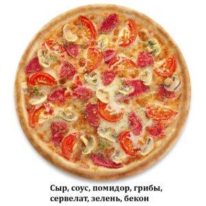 В архипо осиповке пицца заказ доставка