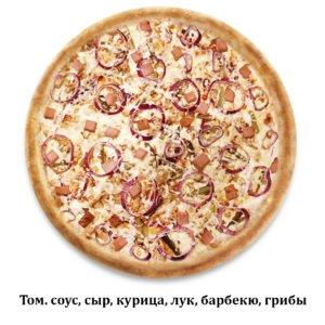 доставка пиццы на заказ в архипке