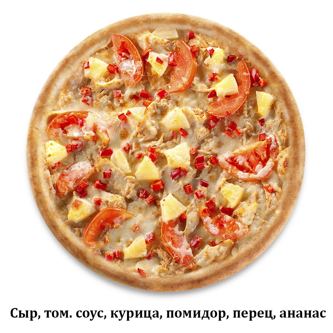 пицца с доставкой на заказ в архипо осиповке