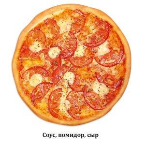 доставка пиццы в архипо осиповке на заказ