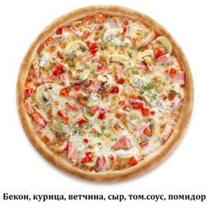 заказ с доставкой пиццы в архипке