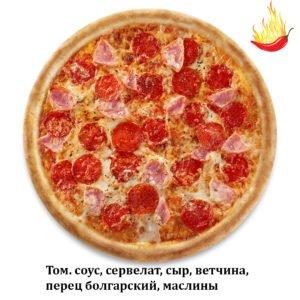 Заказать доставку пиццы в архипо осиповке