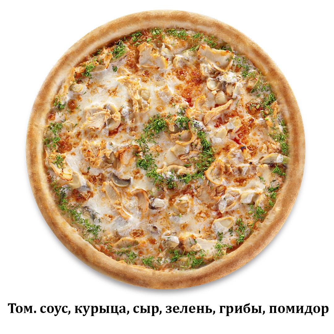 архипо осиповка пицца на заказ с доставкой